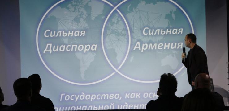 Ուկրաինայի հայ երիտասարդները հավաքվել էին մեկ հարթակում