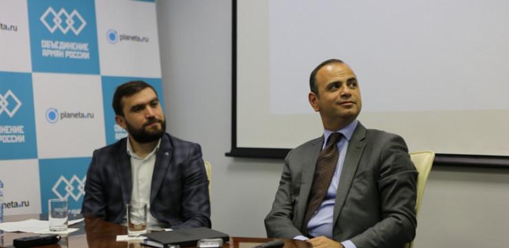 Ռուսաստանի բուհերի հայ ուսանողներն իրենց առաջարկներն են ներկայացրել Զարեհ Սինանյանին
