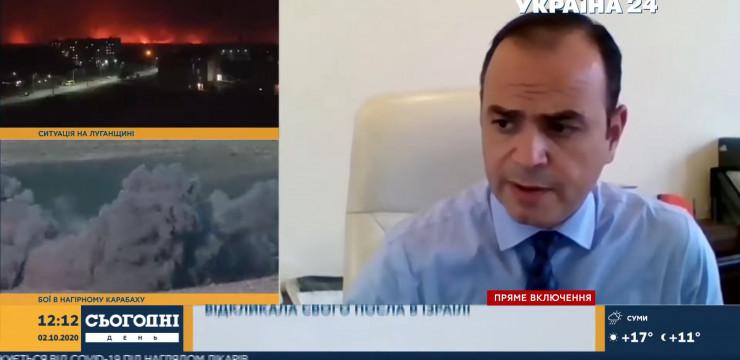Գլխավոր հանձնակատար Զարեհ Սինանյանի հարցազրույցը «Ուկրաինա 24»-ին