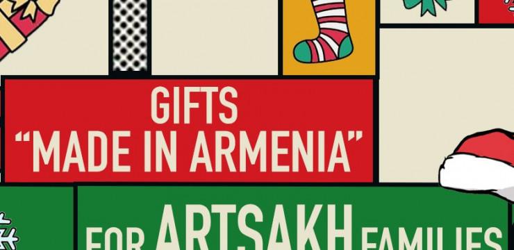 Հայաստանում արտադրված նվերենր արցախցի ընտանիքներին
