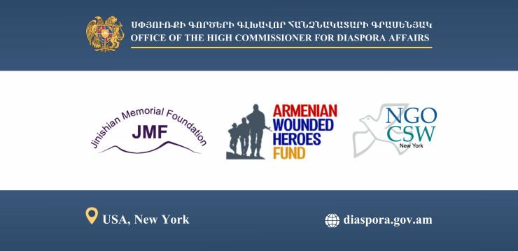 Գլխավոր հանձնակատարը Նյու Յորքում հանդիպեց հայկական տարբեր կազմակերպությունների ներկայացուցիչների հետ