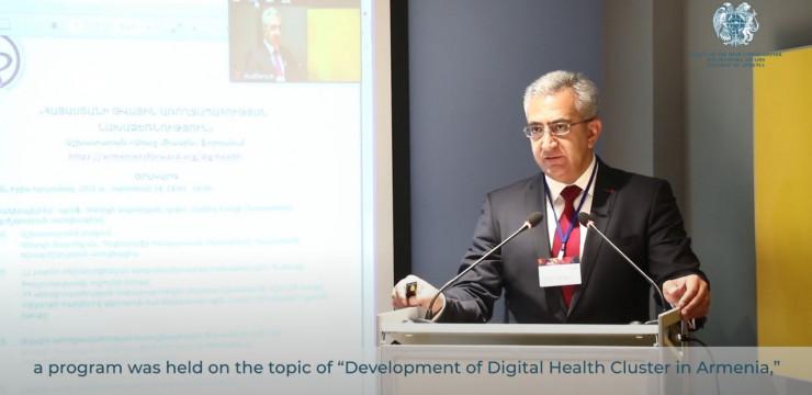 Սփյուռքահայ մասնագետները զարգացնում են Հայաստանի թվային առողջապահությունը