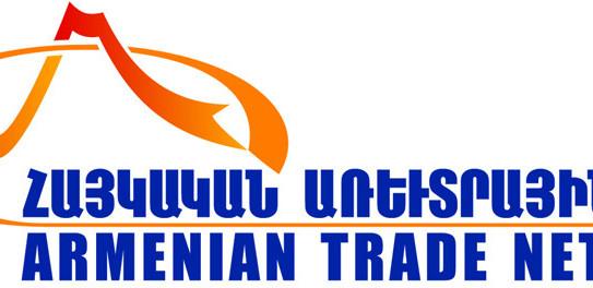 4th Conference on Armenia-Diaspora Business Relations