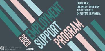 Программа содействия трудоустройству